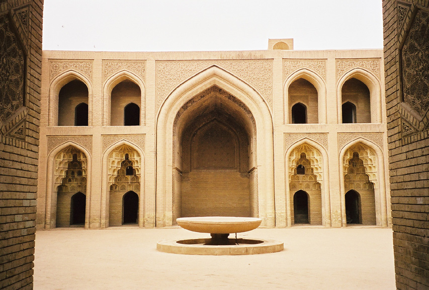 The Abbasids' House of Wisdom in Baghdad « Muslim Heritage