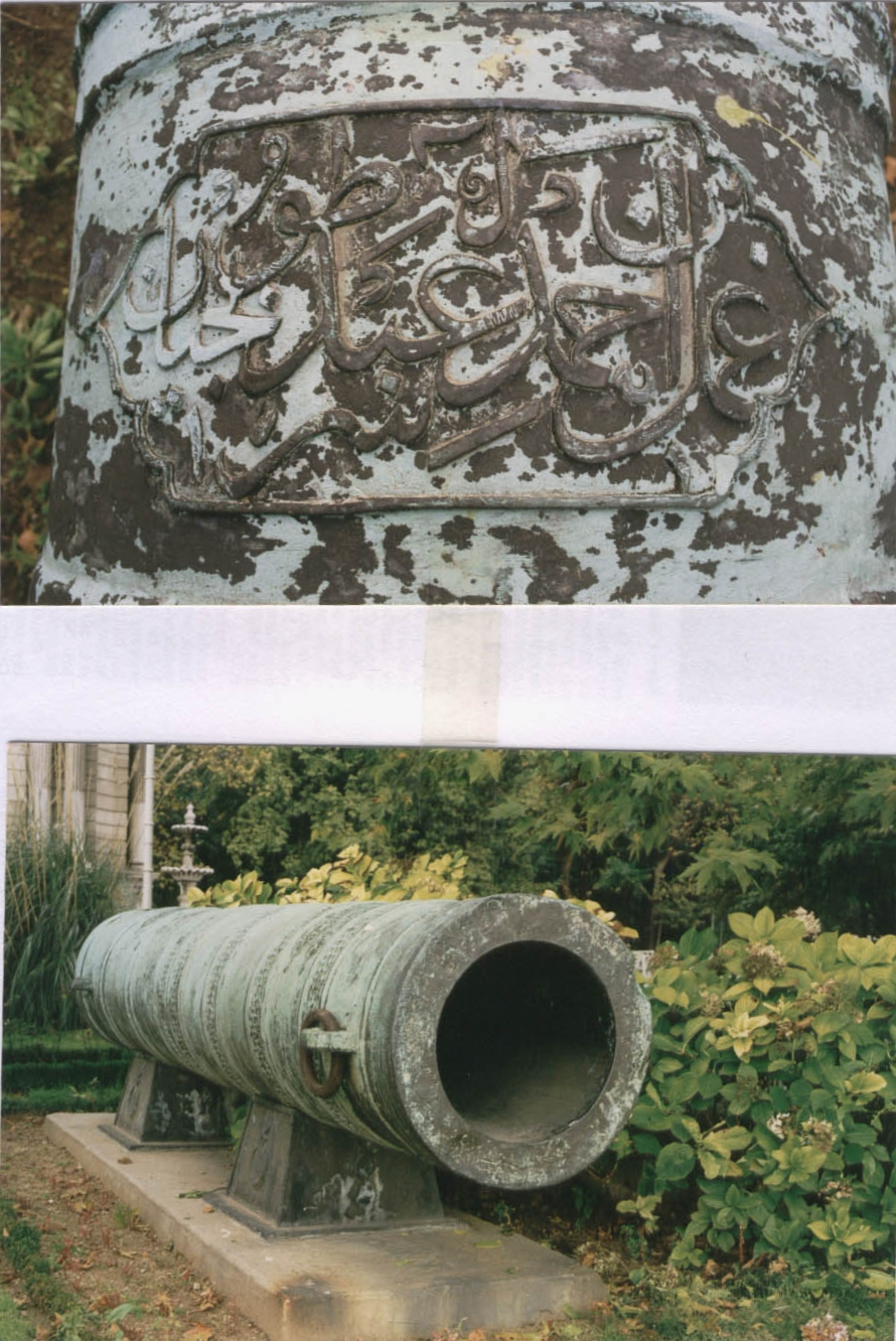Admirable Artillery Trade Of The Ottoman Empire Muslim Heritage Gmtry Best Dining Table And Chair Ideas Images Gmtryco