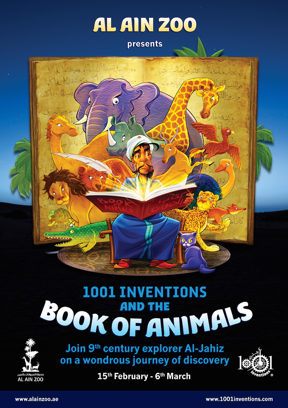 1001 Inventions The Enduring Legacy Of Muslim Civilization Pdf