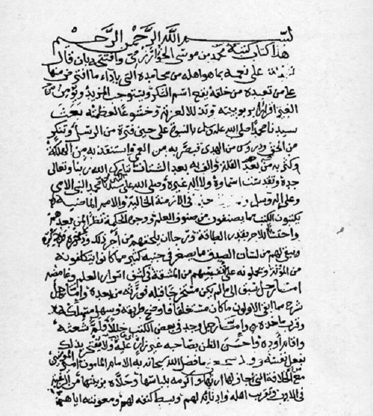 muhammad ibn musa khwarizmi