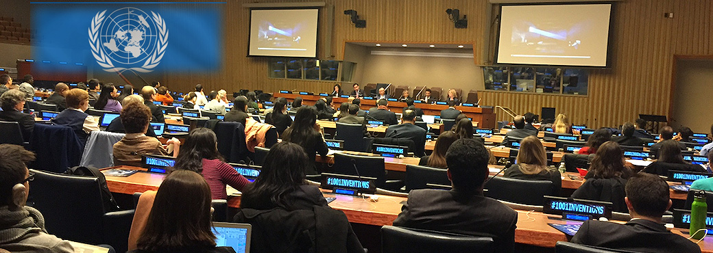 United Nations tribute to Ibn Al-Haytham and 1001 Inventions film screening
