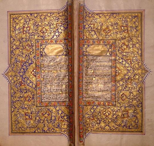 the origins of islamic science muslim heritage