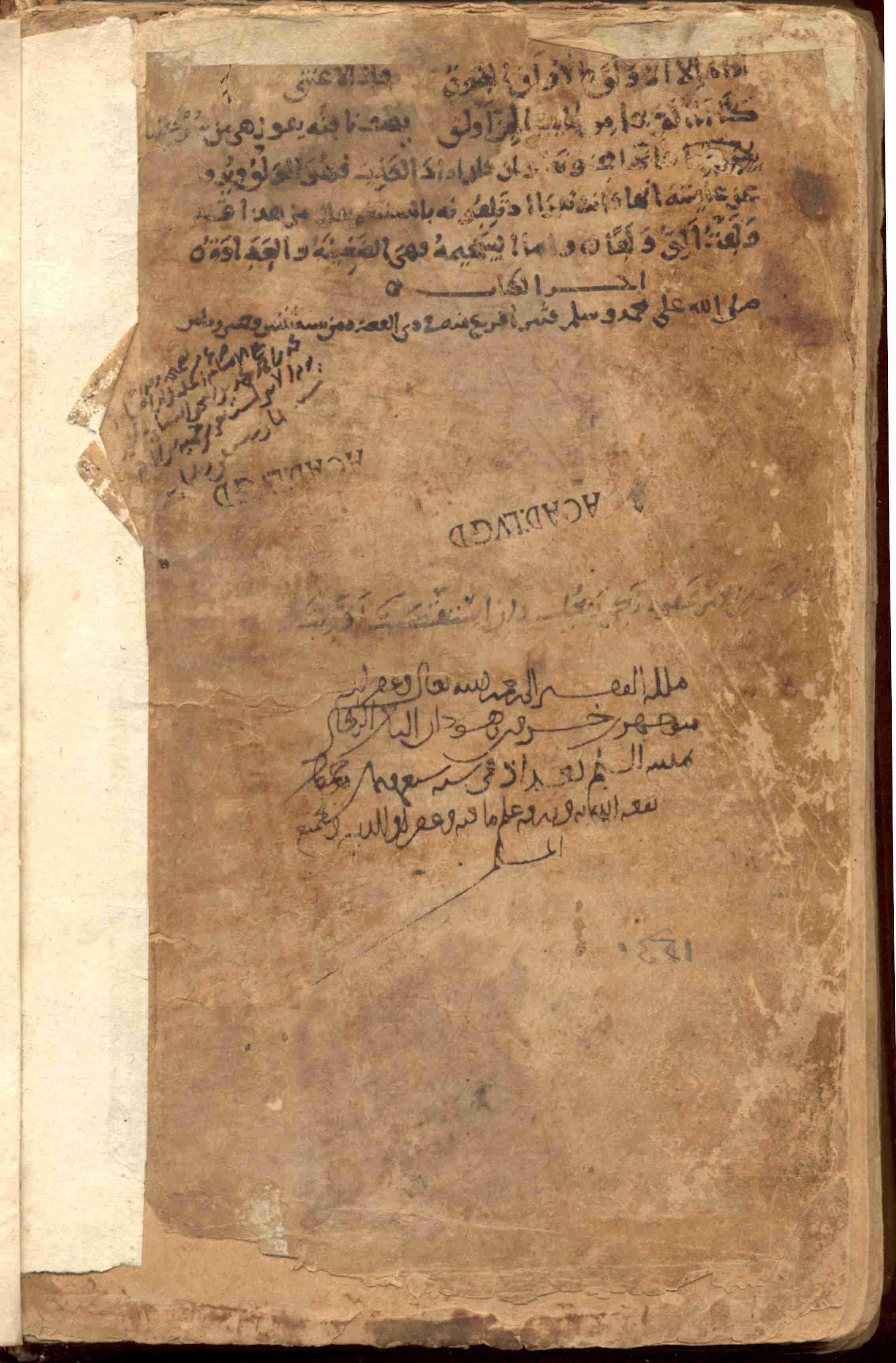 The Origins of Islamic Science « Muslim Heritage