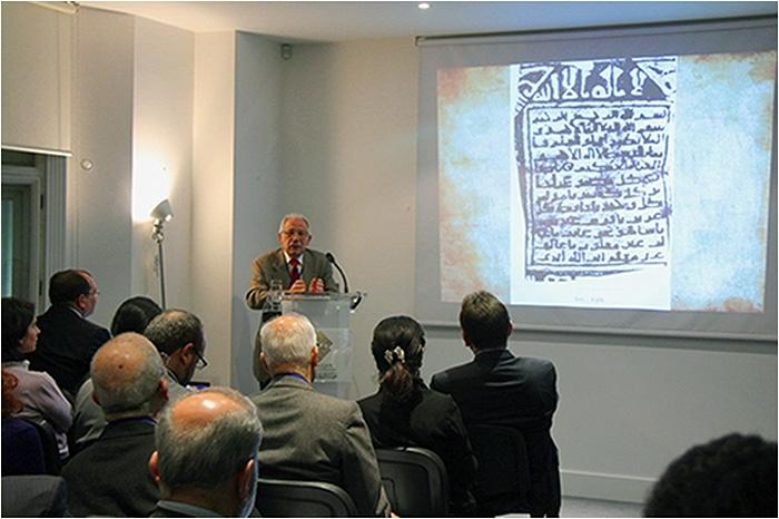 Professor Qasim Al-Samarrai Lectures Al-Furqan Islamic Heritage Foundation