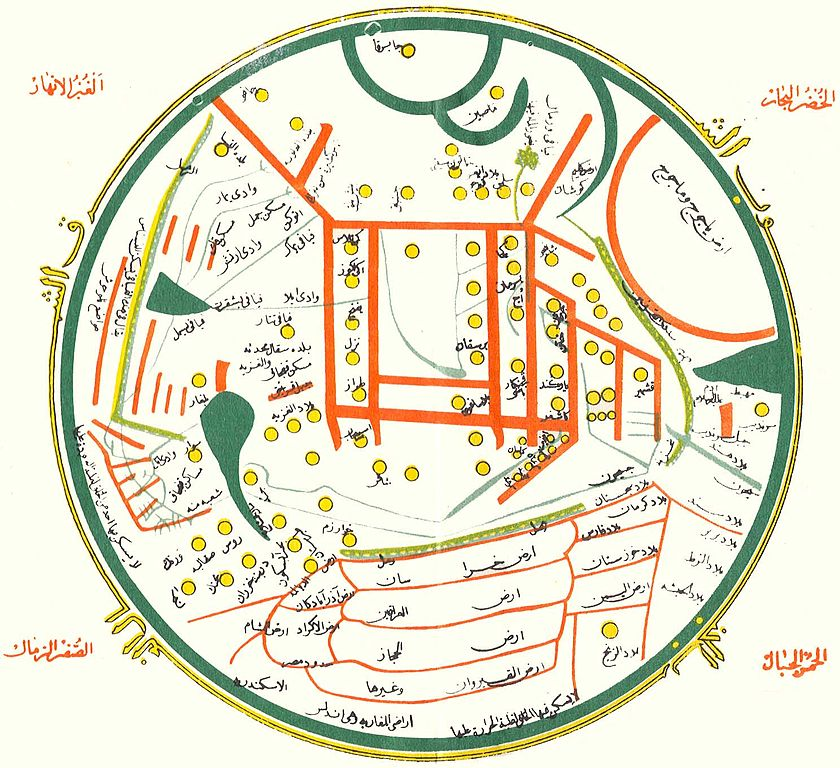 The Oldest Map of Japan Drawn by Mahmud of Kashgar