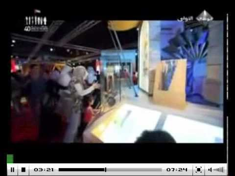 1001 Inventions Exhibition - Press TV News