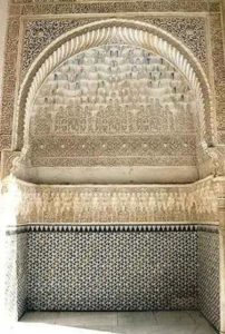 Introduction to Islamic Art