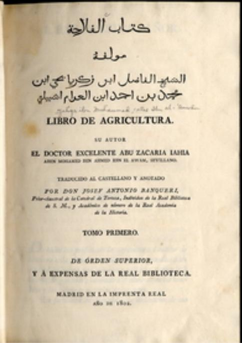 Gleanings from the Islamic Contribution in Agriculture