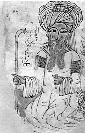 Manuscript Review The Book of Observations and Admonitions, by Ibn Sina