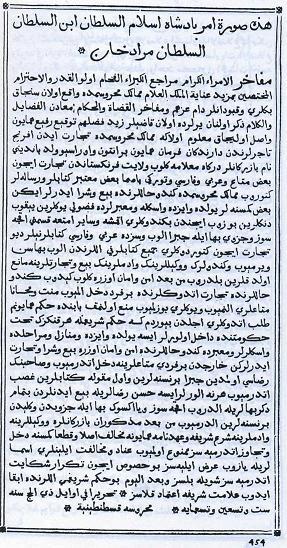 The Influence of Nasir al-Din al-Tusi on Ottoman Scientific Literature