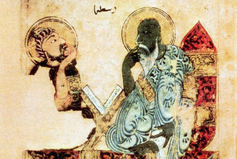 Manuscript Review The Book on the Soul, by Ibn Bajjah