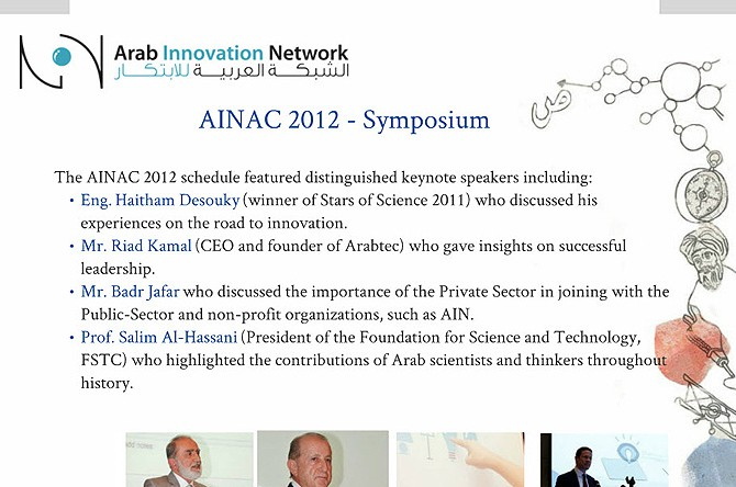 Gallery Slideshow: AINAC 2013