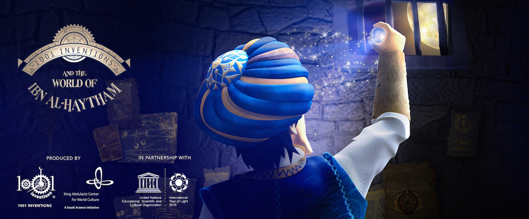 UNESCO announces partnership with 1001 Inventions to celebrate Ibn Al-Haytham
