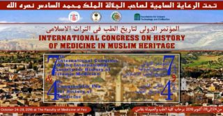 7th International Congress of the International Society for History of Islamic Medicine