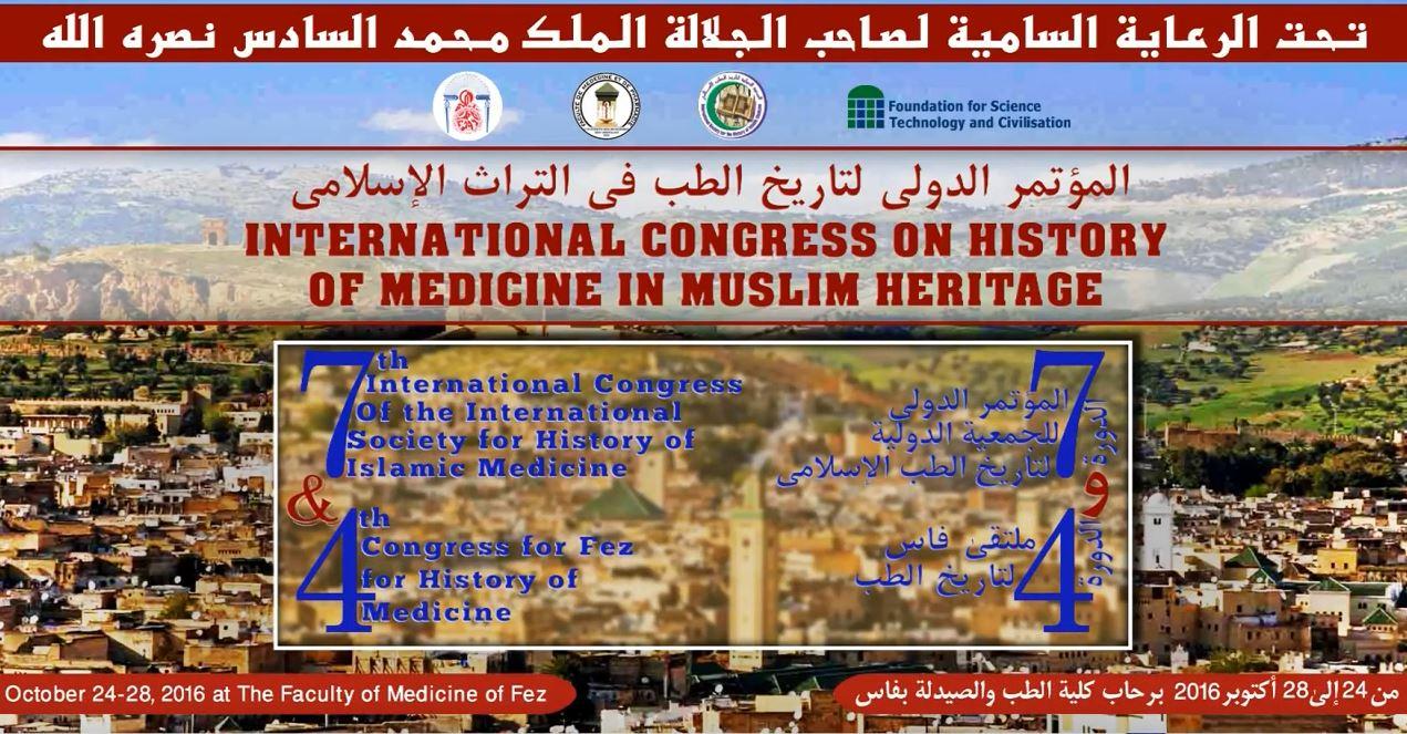 7th International Congress of the International Society for History of Islamic Medicine