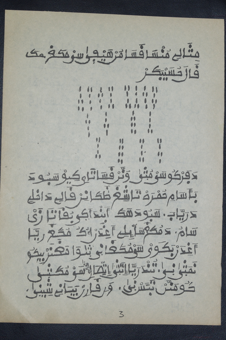 Arabic Medicinal Manuscripts of Pre-Colonial Northern Nigeria: A Descriptive List