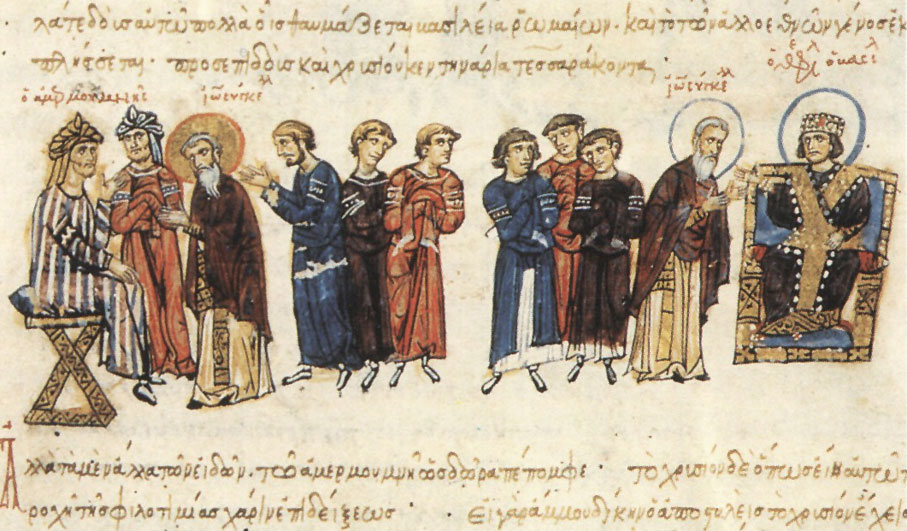From Baghdad to Barcelona The Anxiety of Influence in the Transmission of the Greek and Arabic Sciences
