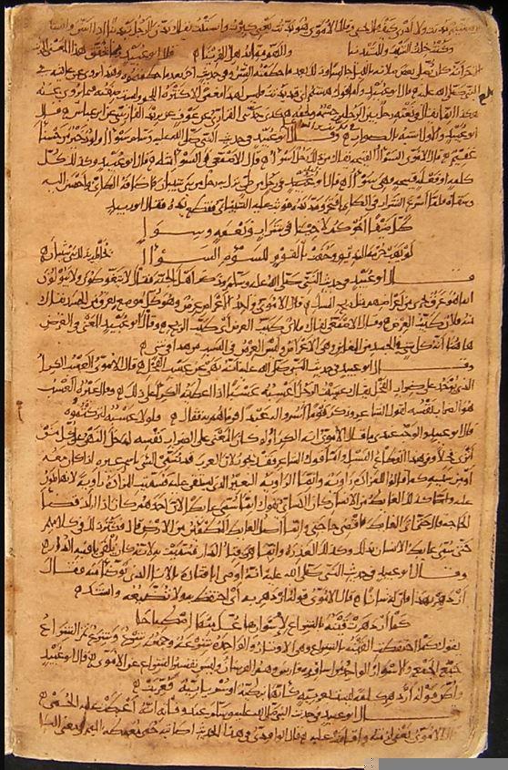 Manuscript Review The Book on Public Finance, by Abu `Ubayd Al-Harawi