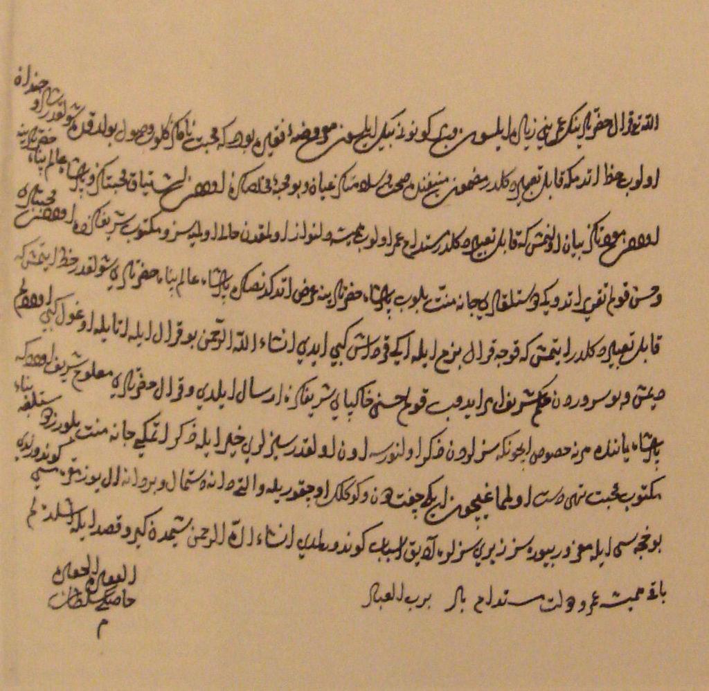 Malika IV Hurrem Sultan (Roxolana)
