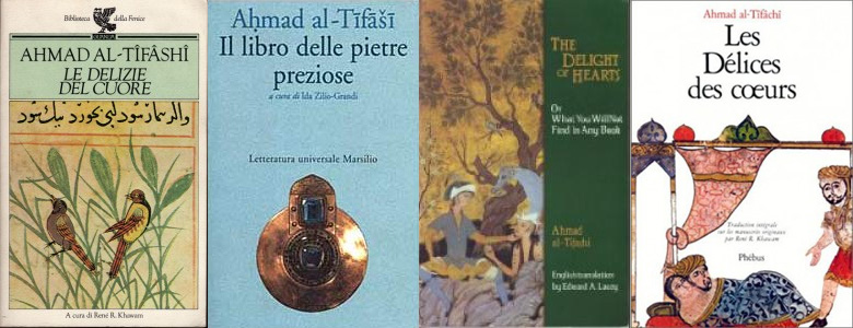 Science in Adab Literature