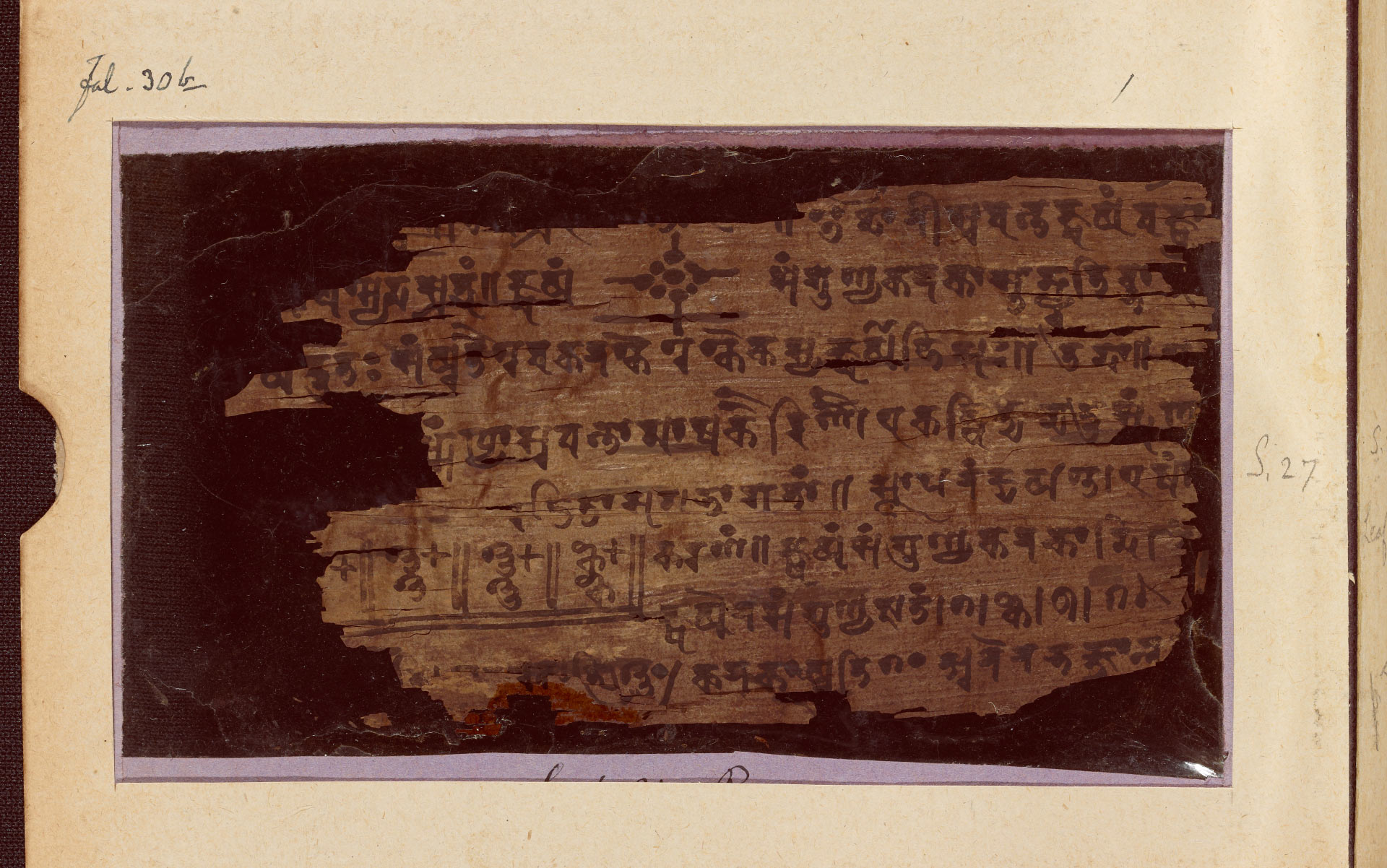 Manuscript Review 'The Indica' or 'Al-bayruni's India,' by Al-Bayruni