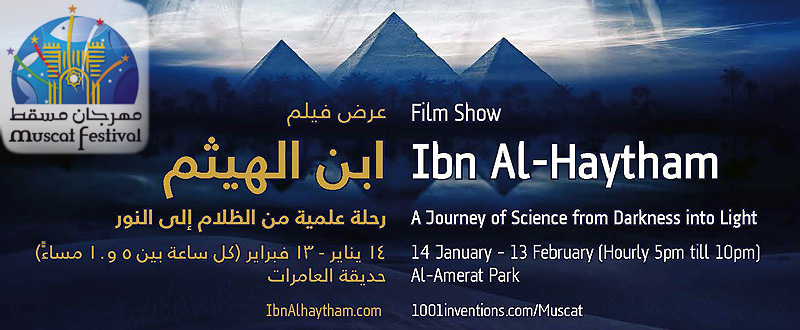 Manchester Science Festival to Feature Family Event on Ibn Al-Haytham