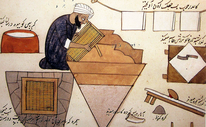 The Beginning of the Paper Industry - Muslim HeritageMuslim Heritage