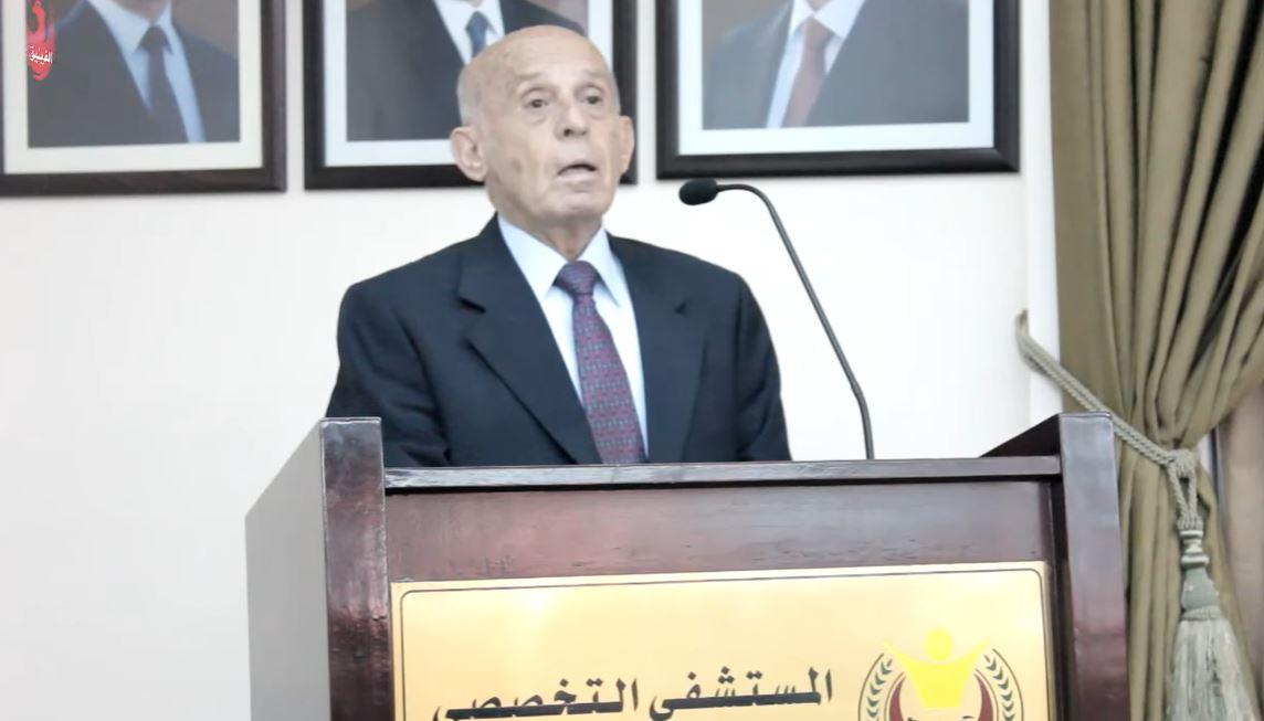 A Seminar on Ibn al-Haytham and IYL2015 - ARABIC