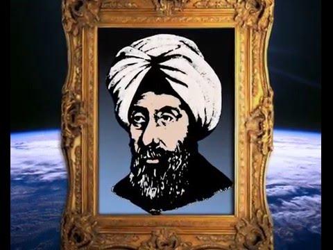 Ibn Al Haytham - SOS Fast Facts