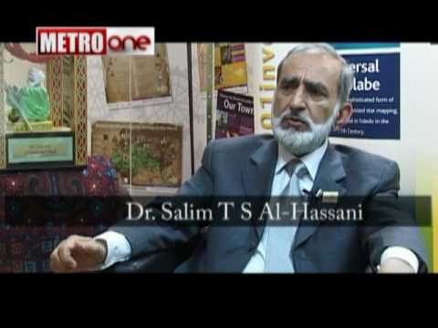 Conversation with Professor Salim T S Al-Hassani