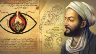 ibn sina banner