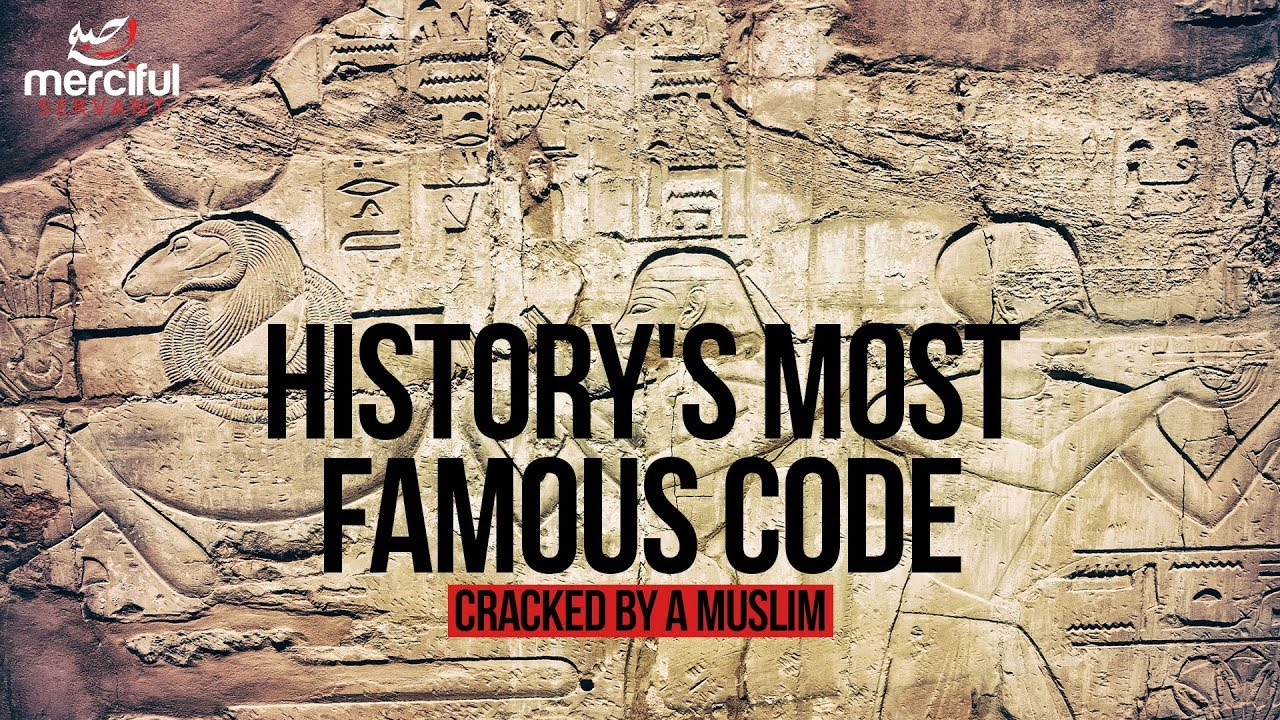 HISTORY'S MOST FAMOUS CODE CRACKED BY A MUSLIM!!