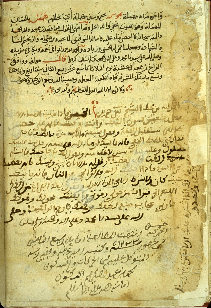 Introduction to the History of Medieval Islamic Medicine; Medicine of the Medieval Islamic Era